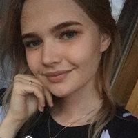 ********** Ангелина Руслановна