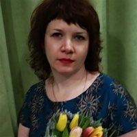 ************* Наталия Александрова