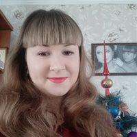 ********* Ирина Александровна