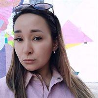 ********* Зарина Рафиловна