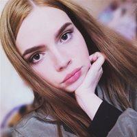 ******** Кристина Алексеевна