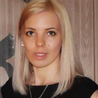 *********** Наталья Александровна