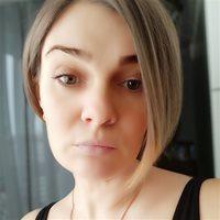 ******* Радмила Николаевна