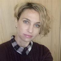 ******** Анна Анатольевна