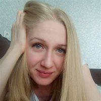 **** Кристина Владимировна