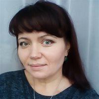 ******* Людмила Геннадьевна
