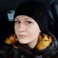 ****** Елена Борисовна