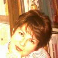 Ирина Александровна, Репетитор, Москва,Комсомольская площадь, Комсомольская