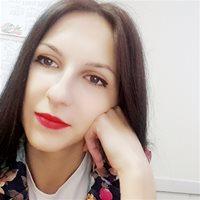 Репетитор, Москва, проспект Андропова, Коломенская, Елена Михайловна