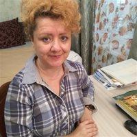 ******* Светлана Авенировна