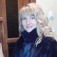 ******** Юлия Николаевна