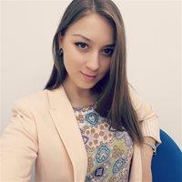 ********* Екатерина Евгеньевна