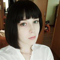 ******** Юлия Дмитриевна