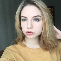 ********** Мария Вадимовна