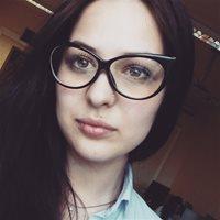Дарья Дмитриевна, Репетитор, Москва, 3-й проезд Марьиной Рощи, Марьина роща