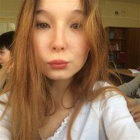 ******* Зарема Руслановна