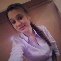 ****** Татьяна Евгеньевна