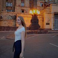 ********** Анастасия  Валерьевна