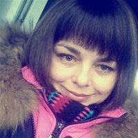 ************ Татьяна Александровна