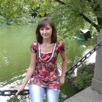 ******* Александра Николаевна