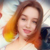*********** Настасья Валерьевна