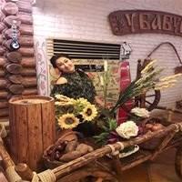 ******** Наргиза Абдувахабовна