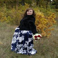 Яна Николаевна, Домработница, Москва,Пятницкое шоссе, Пятницкое шоссе