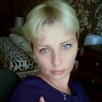 ******** Елена Вячеславовна
