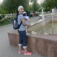 ********** Гульмира Шалабаевна