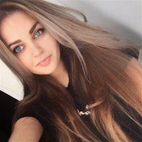 ******** Анастасия Игоревна