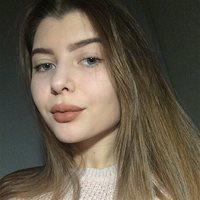 ******** Алина Владиславовна