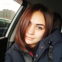 ******** Алина Андреевна