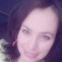 *********** Диана Спартаковна