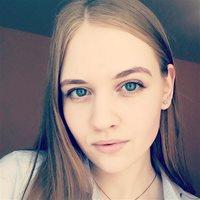 ********* Владлена Ивановна