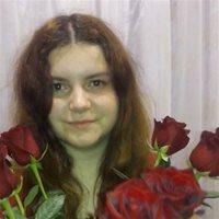 ********** Виктория Витальевна