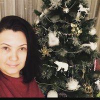 ******** Сабина Рамильевна