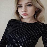 *********** Валерия Сергеевна
