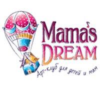 Арт-клуб Mama's Dream