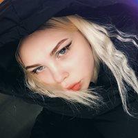 ******** Дарья Владимировна
