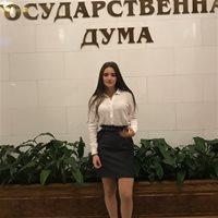 ********* Юлия Валерьевна