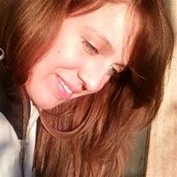 ******* Елена  Игоревна