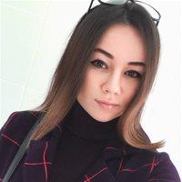 ********* Арина Сергеевна