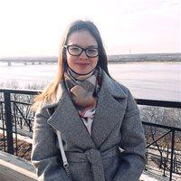 ******** Анжела Васильевна
