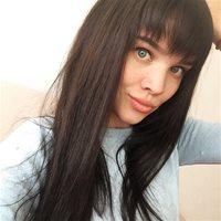 ********* Валерия Владиславовна
