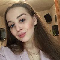 ******* Юлия Ильинична