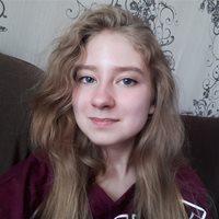 ****** Анна Александровна