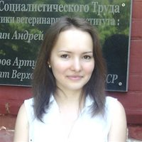 ****** Дилара Николаевна