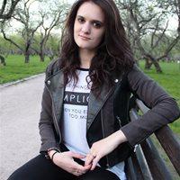 Кэтэлина Игоревна, Репетитор, Москва,Липецкая улица, Бирюлево Восточное
