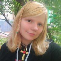 ******* Софья Геннадьевна