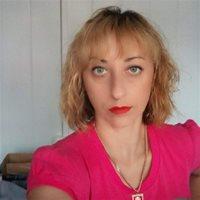 ****** Оксана Леонидовна